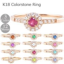 全日本送料無料 指輪 取り巻き 18金 ダイヤモンド リング 18金 リング 誕生石 カラーストーン 天然 ダイヤモンド K18 WG PG YG 3号~ ジュエリー ピンキー バースストーン, Abe Web Shop:399d5898 --- chevron9.de