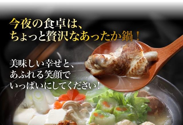 【送料無料】博多水たきは鶏肉とスープが命!銘柄鶏『古処鶏』は、しっかりした肉質が特徴。旨みとコクが凝縮されたコラーゲンたっぷり