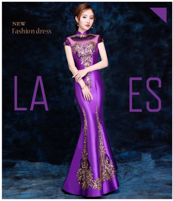 ac7a850920639 最新作 チャイナドレス風 ロングドレス パーティドレス ナイトドレス マーメイドライン 全6色