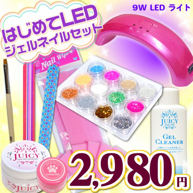 ジェルネイルスターターキット LEDライト ジェルネイルセットレビューでカラージェルおまけの通販はWowma!(ワウマ) ,  ネオコレクション|商品ロットナンバー: