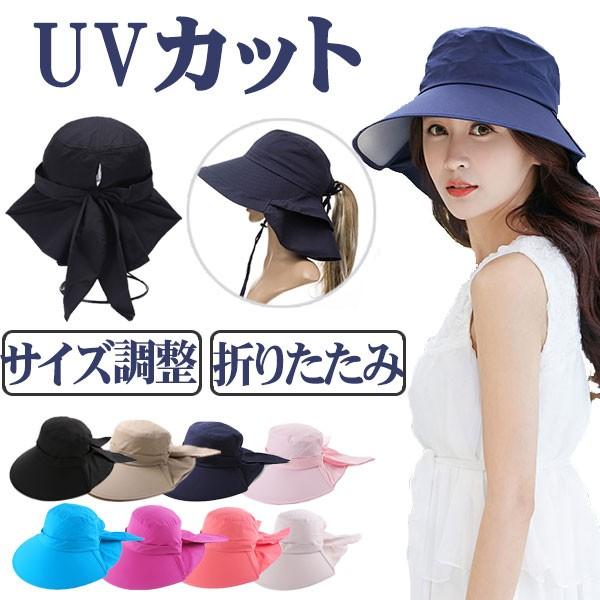 帽子 つば広 ハット リボン レディース UVカット帽子 UVハット 日よけ帽子 小顔 宅配便のみ