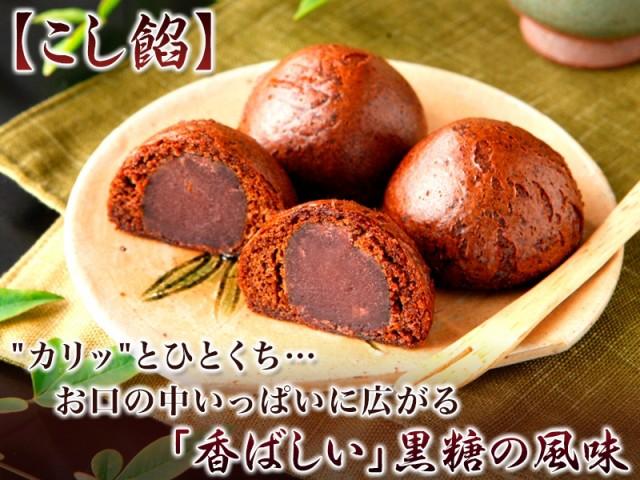 \1000ポッキリ!! かりんとう饅頭  6個入り /訳あり/スイーツ/ランキング/送料無料/ホワイトデー