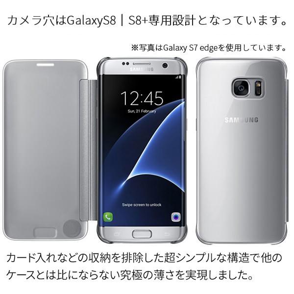 Galaxy S8 SC-02J SCV36 S8+ SC-03J SCV35 ケース 半透明 クリアカバー 手帳型ケース スマホケース カバー  sc-02j scv36 sc-03j scv35|au Wowma!(ワウマ)