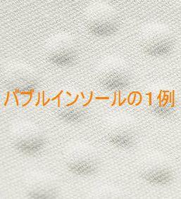 3e6213eccdf723 婦人 【Bon Step】ボンステップ 67%OFF エナメル本革ショートブーツ 『撥 ...