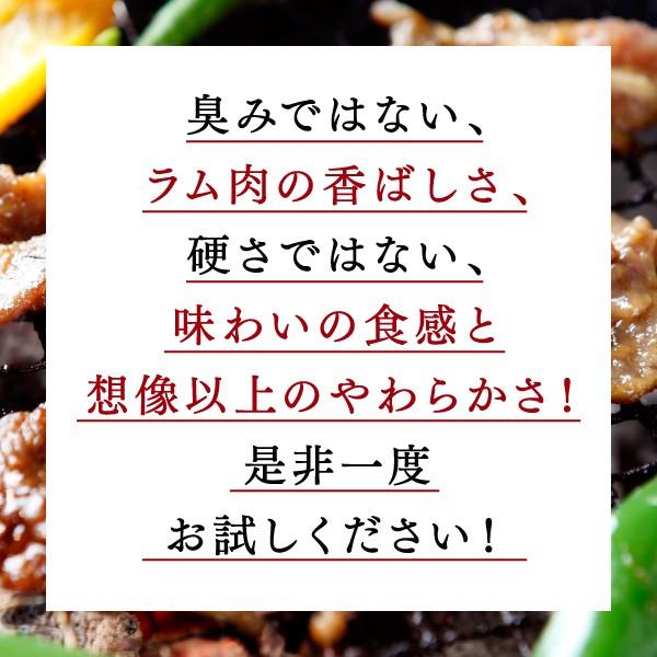 みそジンギスカン200g (焼肉 肉 焼き肉 バーベキュー BBQ ) オーストラリア産