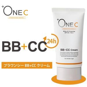 【プラワンシー BB+CCクリーム 40g】BBクリームとCCクリームを融合させたプロフェッショナル機能性ファンデーション!