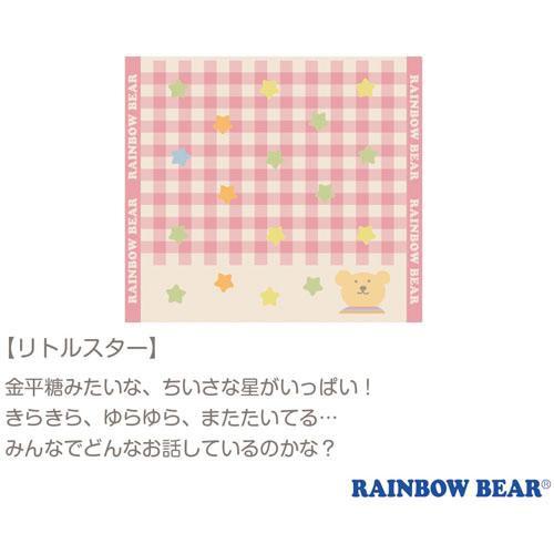 レインボーベア リトルスター フェイスタオル ピンク 今治タオル 日本製 クマ柄 アニマル かわいい ふわふわ おしゃれ ソフト