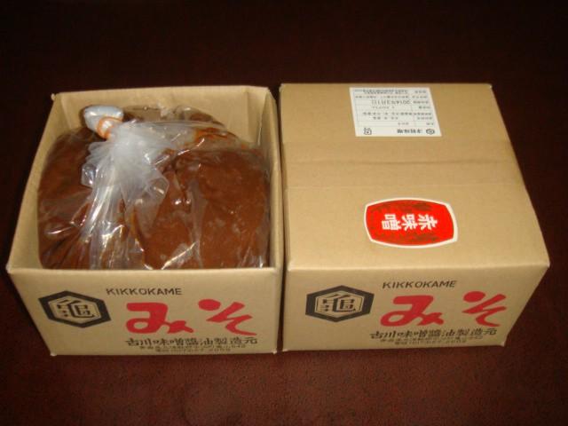津軽赤味噌4kg 2個セット【送料無料】【生みそ】【手造り味噌】【津軽三年味噌】