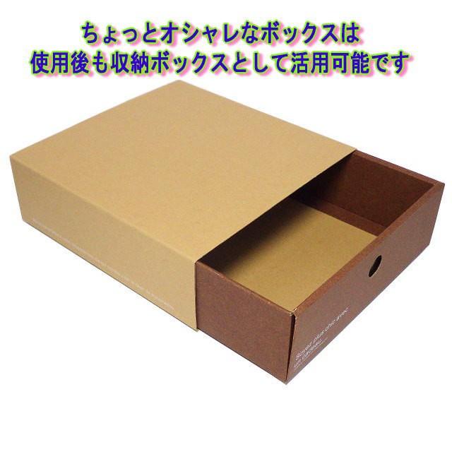 ロイヤルコナ プライベート・リザーブ (100%コナ 7oz198g)  2個入りギフトセット
