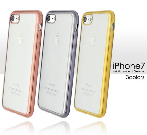 9577e94ea9 iphone8ケース iphone7 ソフトケース クリアケース かわいい ソフト iphone7 ケース クリア iphone7 スマホケース カバー  ip7
