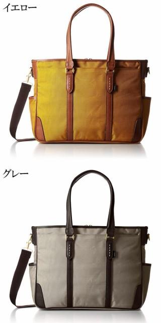 【送料無料】日本製 EVERWIN(エバウィン) ビジネスバッグ トートバッグ アマルフィー BEATTEX(R) 21589
