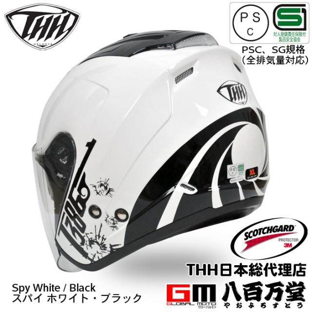 送料無料【THH】 インナーサンバイザー採用 ジェットヘルメット T-386 パールホワイト 【PSC SG規格認定】全排気量対応
