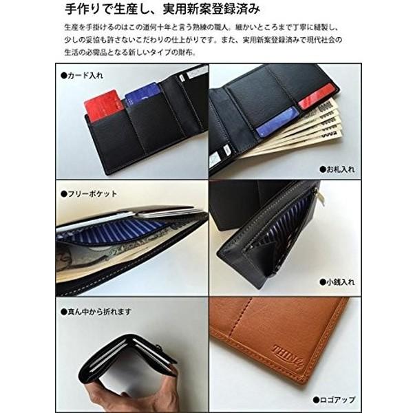 送料無料 スィンリー カードたっぷり収納超薄型 ご銭入れ付き二つ折り財布 SL-B-S04 ブラック キャメル メンズ財布 日本製 牛革
