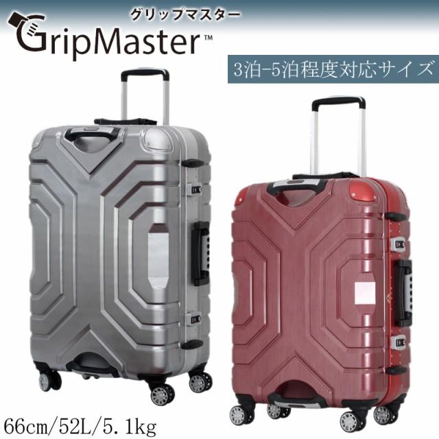 完成品 siffler/シフレ【グリップマスター(GripMaster)フレームスーツケース B5225T-58 52L 4輪 TSAロック】, 人気が高い  6f963236