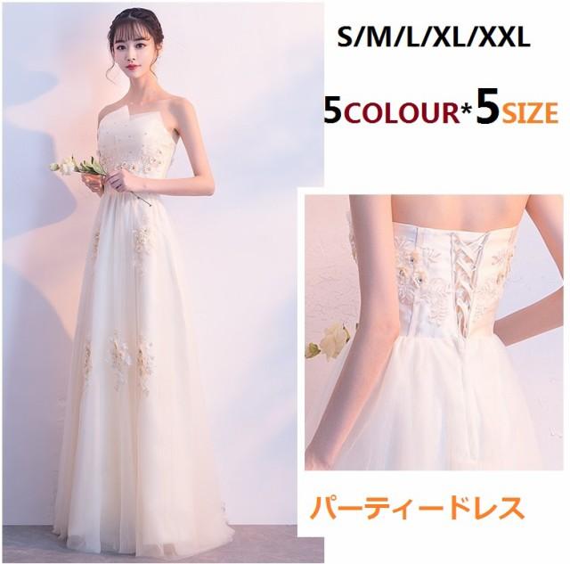 84740ec218637 ウェディングドレス 結婚式 花嫁 二次会 パーティードレス プリンセスラインブライダル 素敵 刺繍ワンピース大きいサイズ