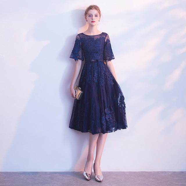 3ce5a07163ebe パーティードレス 結婚式ドレス 袖あり ウエディングドレス レース 大きいサイズ 大人 上品 お呼ばれ 食事