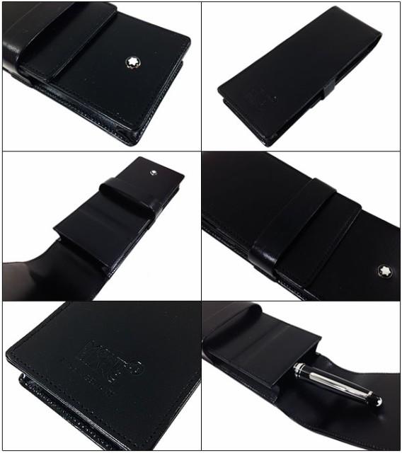 buy online f7dfc fa309 モンブラン ペンケース 3本差し筆箱 30303(BK)の通販はau ...