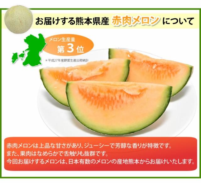 メロン 送料無料 訳あり 小玉 赤肉メロン 2玉 2箱購入で1箱おまけ 熊本県産 クインシーメロン