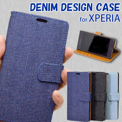3b4e5372af Xperia スマートフォン スマホ ケース カバー デニムデザイン手帳型ケース SONY エクスペリア ストラップホール付【