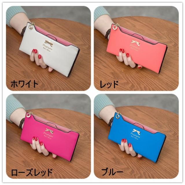97c3d6ffc753 長財布 レディース 使いやすい レディース 使いやすい PU革 薄い 小銭入れ カード 収納 携帯