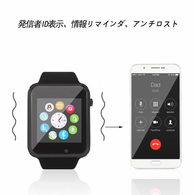 30c543fee8 smart watch Bluetooth 超薄型 カメラ搭載 ブルートゥース 腕時計 通話対応来電通知 着信