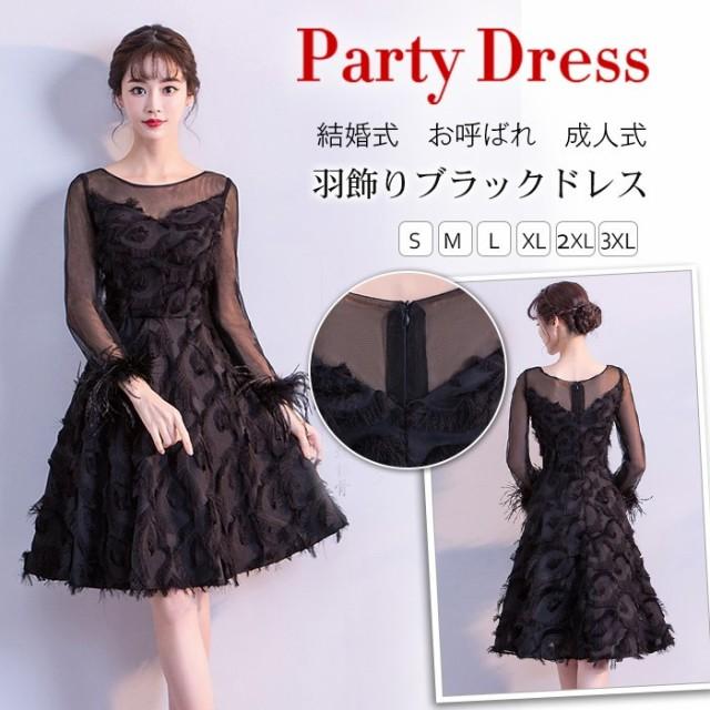 44e27e9953b75 パーティードレス 結婚式 ドレス 袖あり 大人 黒ドレス ウェディングドレス 二次会ドレス 膝丈
