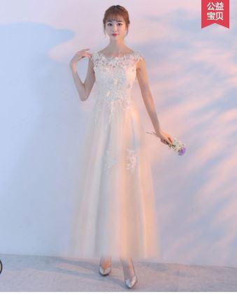 37aba1520aac2 パーティドレス 丈選択 ひざ丈 ロング ホワイト 白 刺繍レース フレアスカート ノースリーブ 二次会 上品
