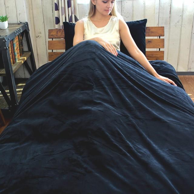 【枕カバー/Lサイズ】 BON VELOUR ボンベロア 起毛ベロア調 毛布のようにふんわり あったかマイクロファイバーカバーリング 50×70cm