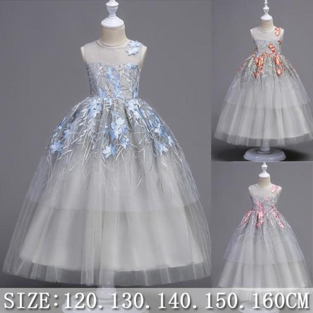 4059a4a413ad4  今買うと、手袋をプレゼント ドレス ワンピース ロングドレス 子供 ドレス ピアノ発表会 子供フォーマル フォーマルドレスの通販はWowma!