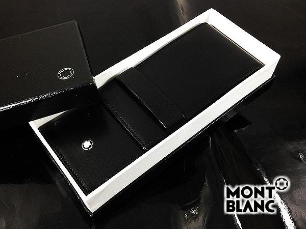 pretty nice d18d9 e7c6a モンブラン ペンケース 3本差し筆箱 30303(BK)/送料無料の通販 ...