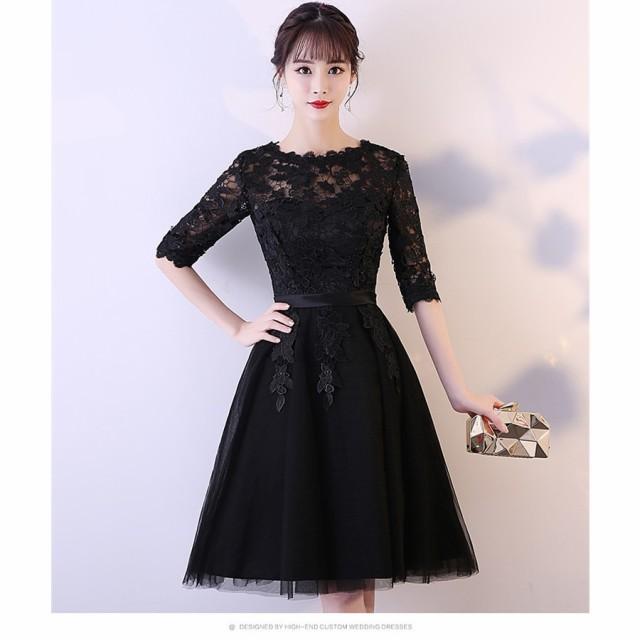 371095dc1a16f パーティードレス 結婚式ドレス 袖あり ウエディングドレス ミニドレス レース 大きいサイズ 大人 上品