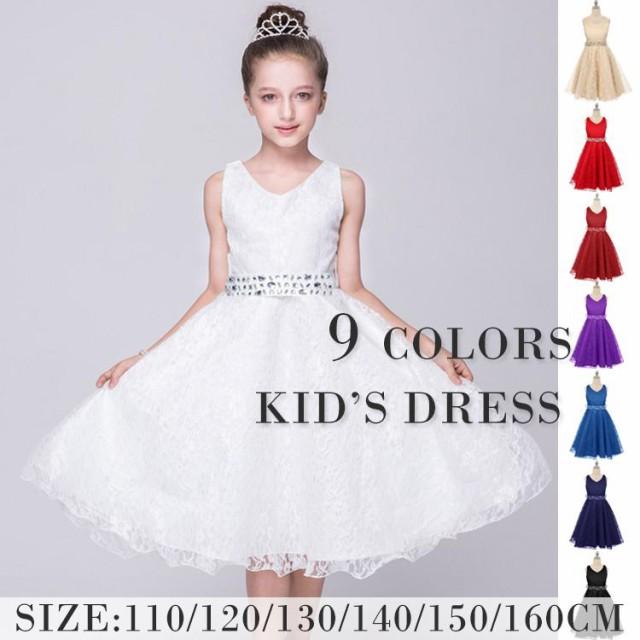 3ba1b4daf93b0 ビジューがキラキラと煌めいて、とっても舞台映えする本格派ドレスです。♪ ワンピース 子供服 ワンピース ノースリーブ フォーマル結婚式 発表会 七五三  子供服