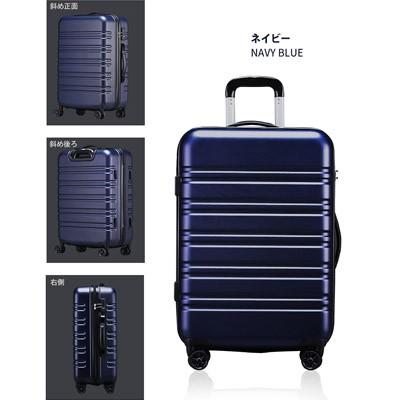 【送料無料 キャリーバック】アウトレット スーツケースABS キャリーバッグ キャリーケース中型 mサイズ ファスナー TSAロック