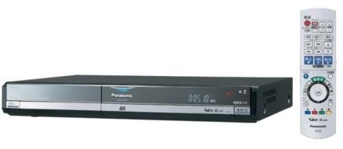 【超歓迎された】 DIGA 送料無料】Panasonic DMR-XW51 【 保証付-映像プレイヤー・レコーダー