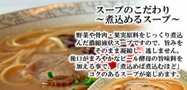 ◆本場九州ラーメン【北部九州とんこつラーメン食べ比べセット(博多・大分・長崎チャンポン:各2食/6食)】送料無料:メール便