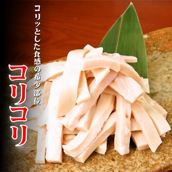 もつ鍋具材「コリコリ」。博多もつ鍋お取り寄せ 福岡薬院「松葉」