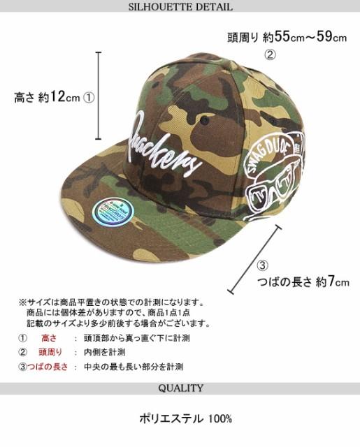キャップ ダックデュード ベースボールキャップ duck dude b-one-soul 帽子 アヒル 刺繍 CAP-050