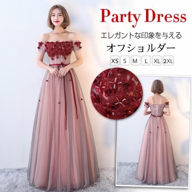 29640ce86a009 パーティードレス 結婚式 ドレス ウェディングドレス ロングドレス パーティドレス お呼ばれ ピアノ演奏会 発表