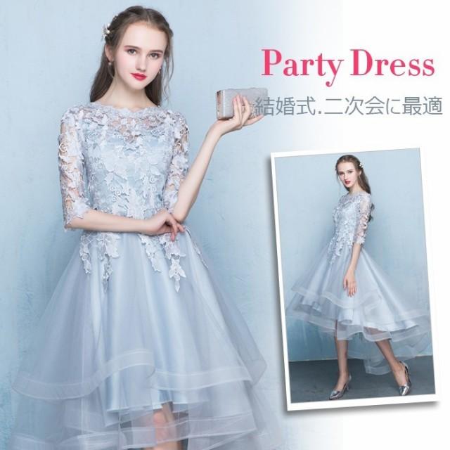 7740d298ff45c ブライズメイド ドレス ロング レースドレス ロングドレス 演奏会 パーティドレス 結婚式 ドレス 花嫁