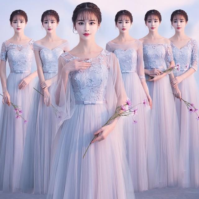 ブライズメイド ドレス 花嫁 お揃いドレス  ロングドレス  ウェディング ドレス パーティードレス グレー 二次会