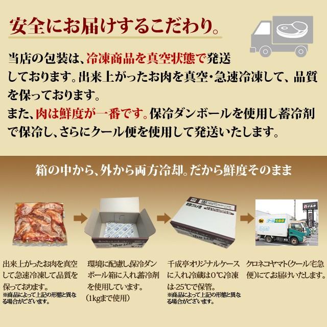 冷凍 近江牛 味付け 切落し 焼肉