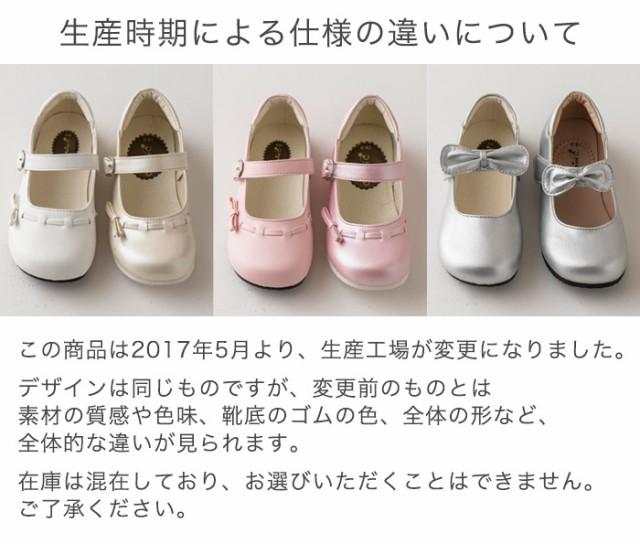 ada3339cb222d ワンストラップ フォーマルシューズ   発表会 結婚式 入学式 子供靴 フォーマル靴 女の子