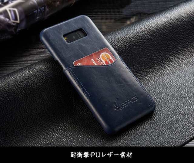 galaxy S8 耐衝撃 ケース