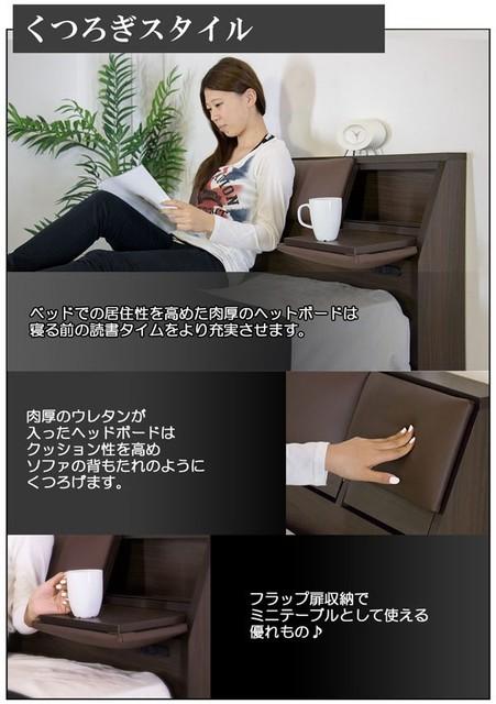 収納ベッド マットレスセット 小物置き クッション 国産フレーム シングル ベッド 引き出し2杯 - aimcube画像2