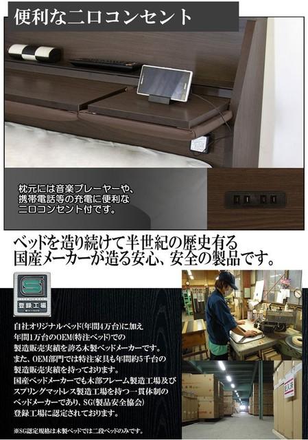 収納ベッド マットレスセット 小物置き クッション 国産フレーム シングル ベッド 引き出し2杯 - aimcube画像4