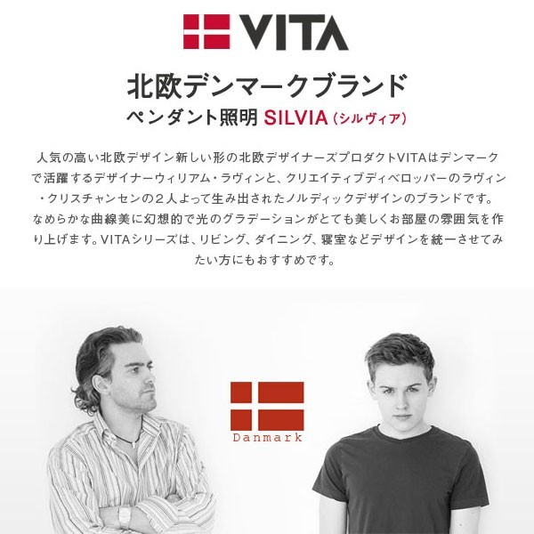 インテリアライト インテリア照明 天井照明 デザイナーズ家具 LED電球対応 デンマークブランド VITA - aimcube画像2