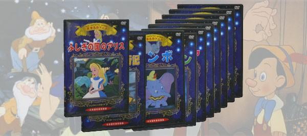 世界名作アニメ DVD10枚