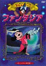 世界名作アニメ DVD10枚・ファンタジア