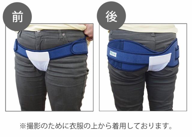 トコちゃんベルト専用ズレ防止パーツの着用例