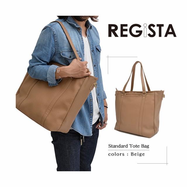 トートバッグ PUレザー 合成皮革 無地 メンズ トート バック bag 鞄 カバン(ベージュ) 501